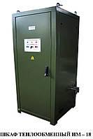 Шкаф охлаждения для литейного производства