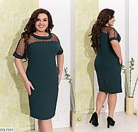 Нарядное приталенное платье с сеткой в горошек Размер: 48-50, 52-54, 56-58, 60-62 арт 131