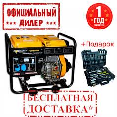 Дизельный генератор Форте FGD6500E