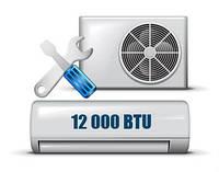 Услуга установки кондиционера 12 000 BTU