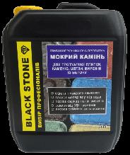 Защитная пропитка Black Stone мокрый камень (5л)