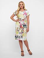 Модное, красивое платье Plus size, размер 52, 54, 56, 58