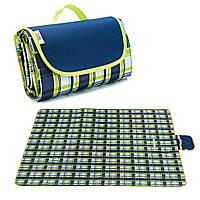Водонепроницаемый коврик-сумка складной для пляжа и пикника 190*150 см + Подарок!