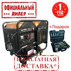 Дизельный генератор Форте FGD12E3 (8.5 кВт)