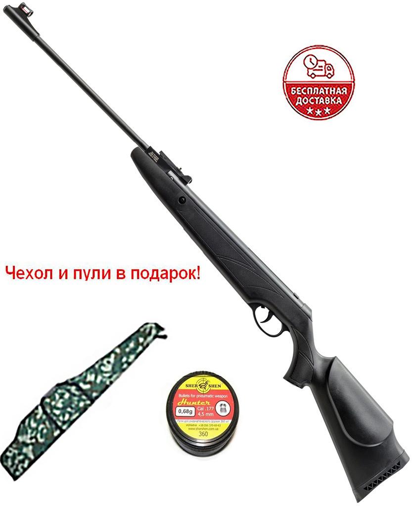 Гвинтівка пневматична EKOL MAJOR c газовою пружиною + Чохол і кулі в подарунок