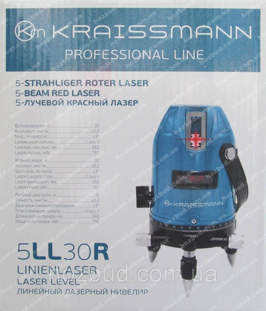 Лазерный уровень Kraissmann 5 LL 30 R (5 красных лучей)