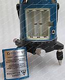 Лазерный уровень Kraissmann 5 LL 30 R (5 красных лучей), фото 8