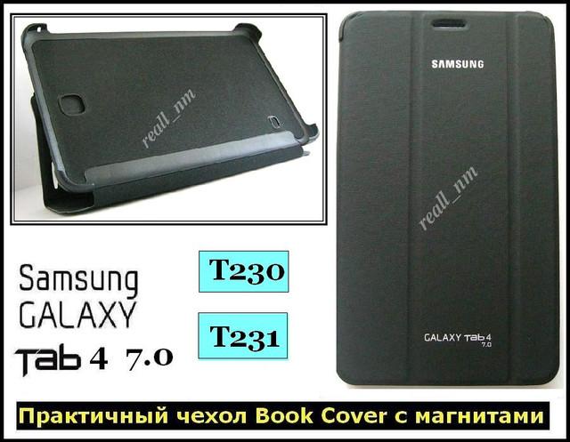 купить чехол Samsung TAB 4 T230 T231