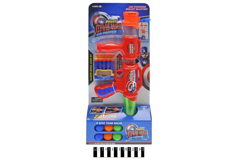 Дитячий автомат з поролоновими кульками, 8086