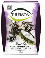 Чай с саусепом Thurson черный крупнолистовой цейлонский 100 грамм