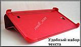 Красный чехол Book Cover #1 для Samsung Galaxy TAB 4 7.0 T230 T231, фото 5