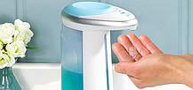 Сенсорный дозатор мыльница для жидкого мыла Soap Magic 380 мл, фото 2