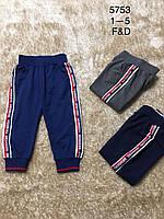 Спортивные штаны для мальчиков оптом, BUDDY BOY, 1-5 лет,  № 5753