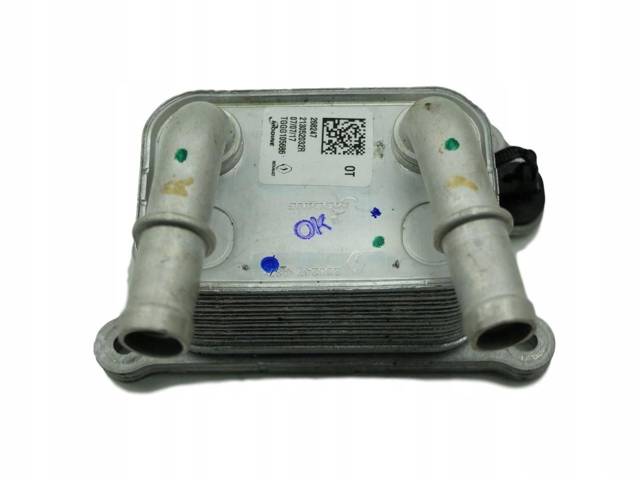 Теплообменник радиатор охлаждения масла Рено Докер / Лоджи / Клио 4 / Меган 4 б/у