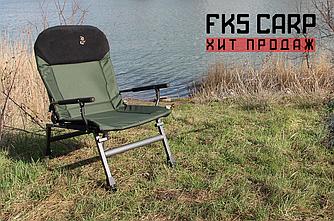 Рыболовное кресло усиленное Elektrostatyk FK5 (Польша)