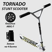 Трюковый самокат Scale Sports Tornado Original от 7 лет  до  80 кг Белый