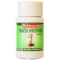 Ракта Шодак, Rakta shodhak(50tab.) Badyanath