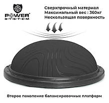 Балансировочная платформа Power System Balance полусфера степ-платформа Trainer Zone PS-4200 Black, фото 3