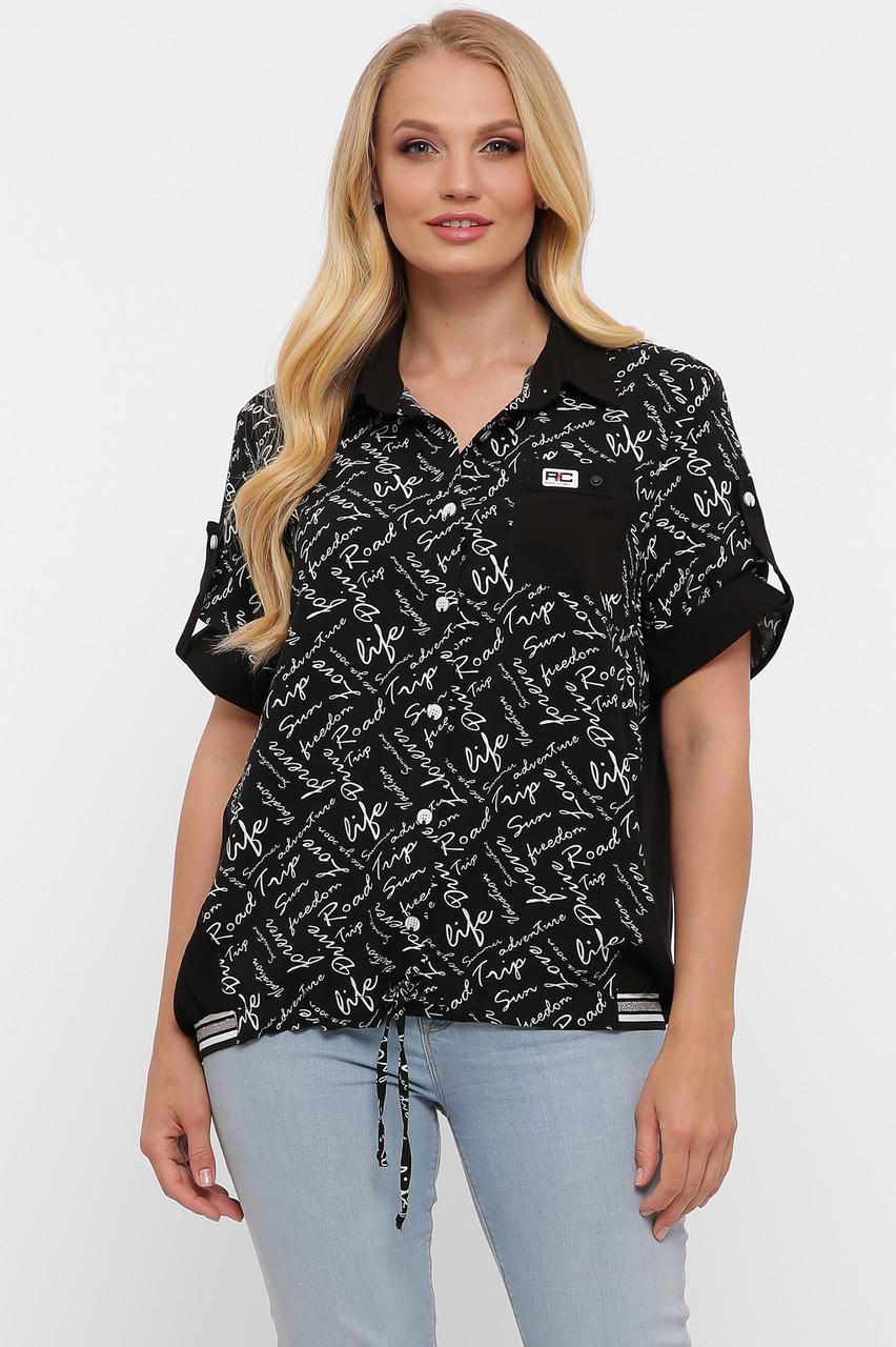 Рубашка Белинда черная