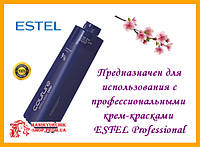 Окислитель для краски Estel HAUTE COUTURE 9% Оксидант Oxidant Оксигент Эстель кутюр 1000мл