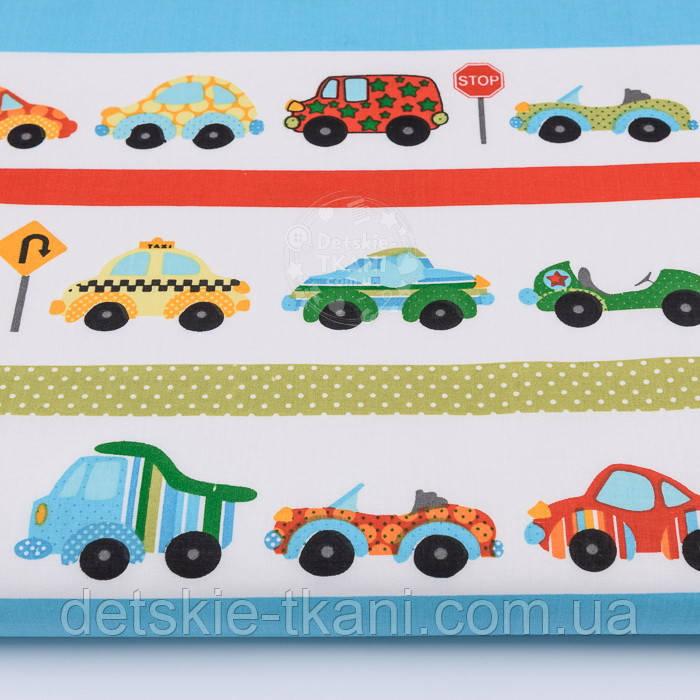 Польська бязь з машинами і смугами (№267а)