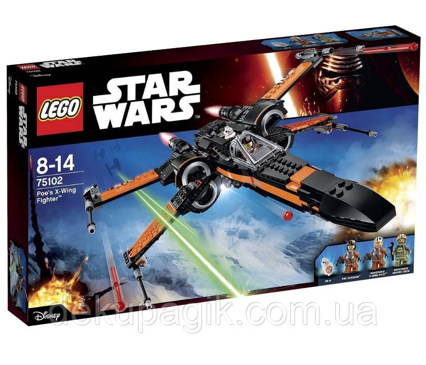 Lego Star Wars Х-подобный истребитель Поу (Poe's X-Wing Fighter™