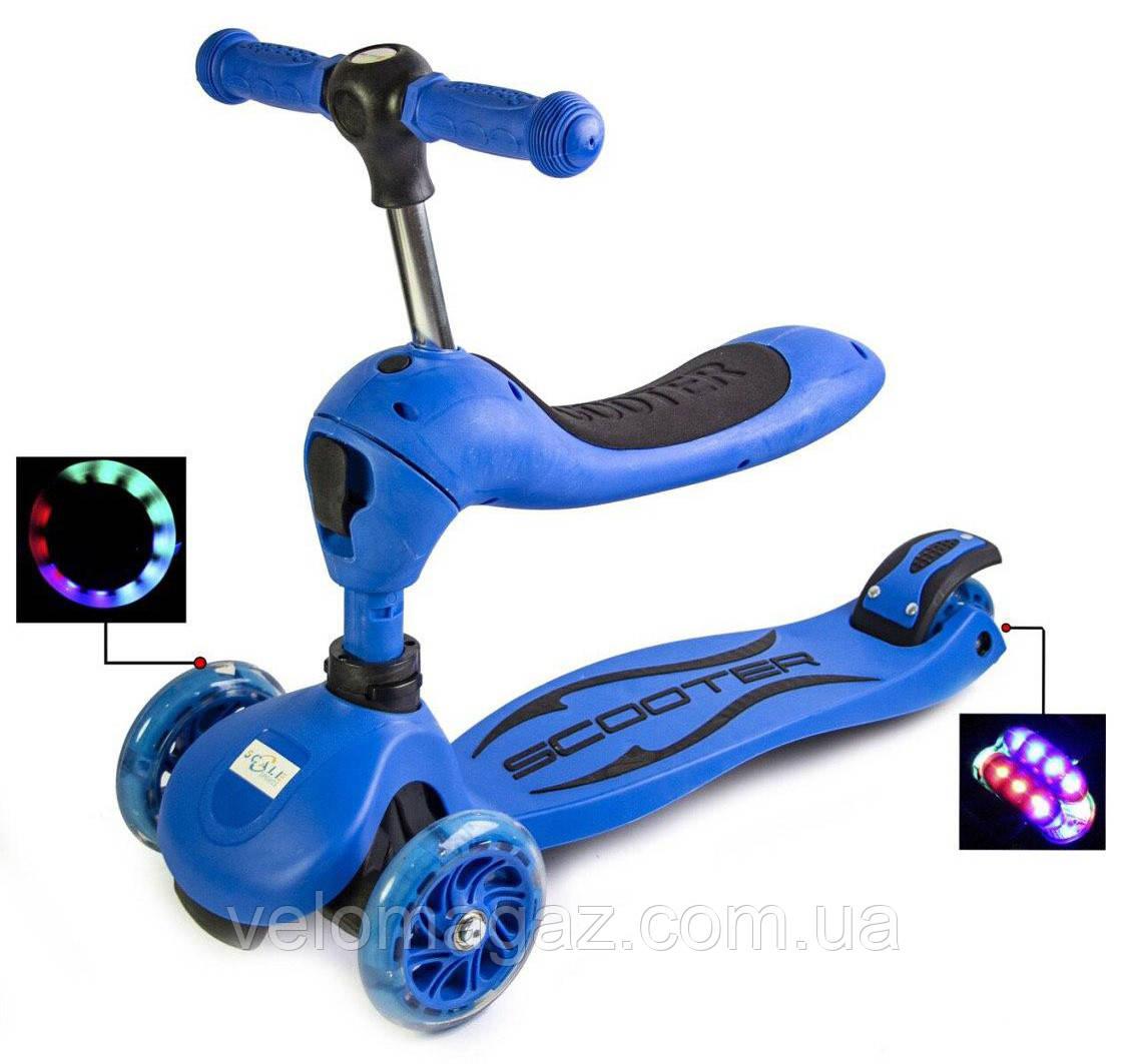 Самокат-беговел (трансформер), SCALE SPORTS, светящиеся колеса, синий
