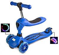 Самокат-беговел (трансформер), SCALE SPORTS, светящиеся колеса, синий, фото 1