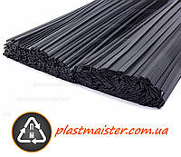 Полипропилен (РР) 100 грамм - прутки для пайки пластика