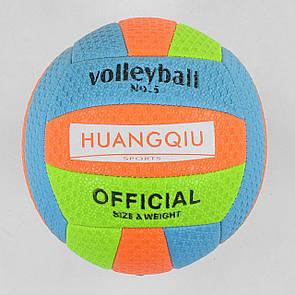Мяч волейбольный 40094, мягкий PVC, 280 грамм