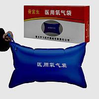 Кислородная подушка 42 литра + назальная канюля мундштук.