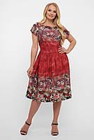 Платье летнее Лорен акварель бордо