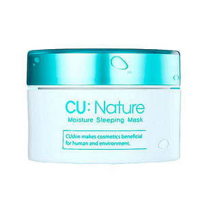 Увлажняющая Ночная Маска Cu skin Moisture Sleeping Mask, 50 мл.