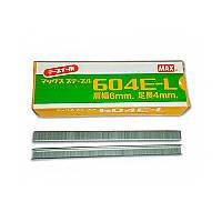 Скобы для степлера MAX 604E-L