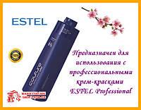 Окислитель для краски Estel HAUTE COUTURE 6% Оксидант Oxidant Оксигент Эстель кутюр 1000мл