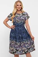 Платье летнее Лорен акварель синее