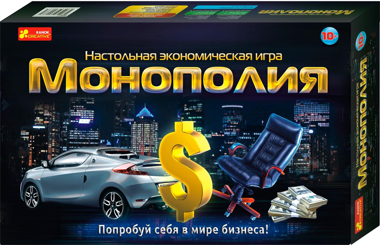 монополия экономические игры скачать бесплатно