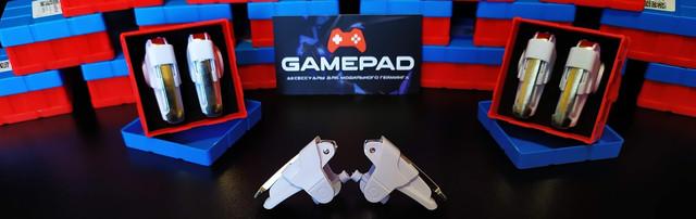 Купить игровые триггеры Winex в интернет-магазине gamepad.com.ua