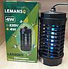 Светильник ловушка от комаров, мух, мошек Lemanso LM3065 Т5 4W G5 220V на 20м², фото 3