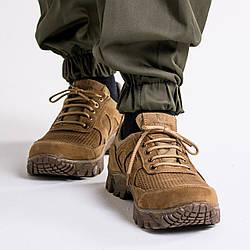 Кросівки тактичні з перфорацією Армос розмір 40-46
