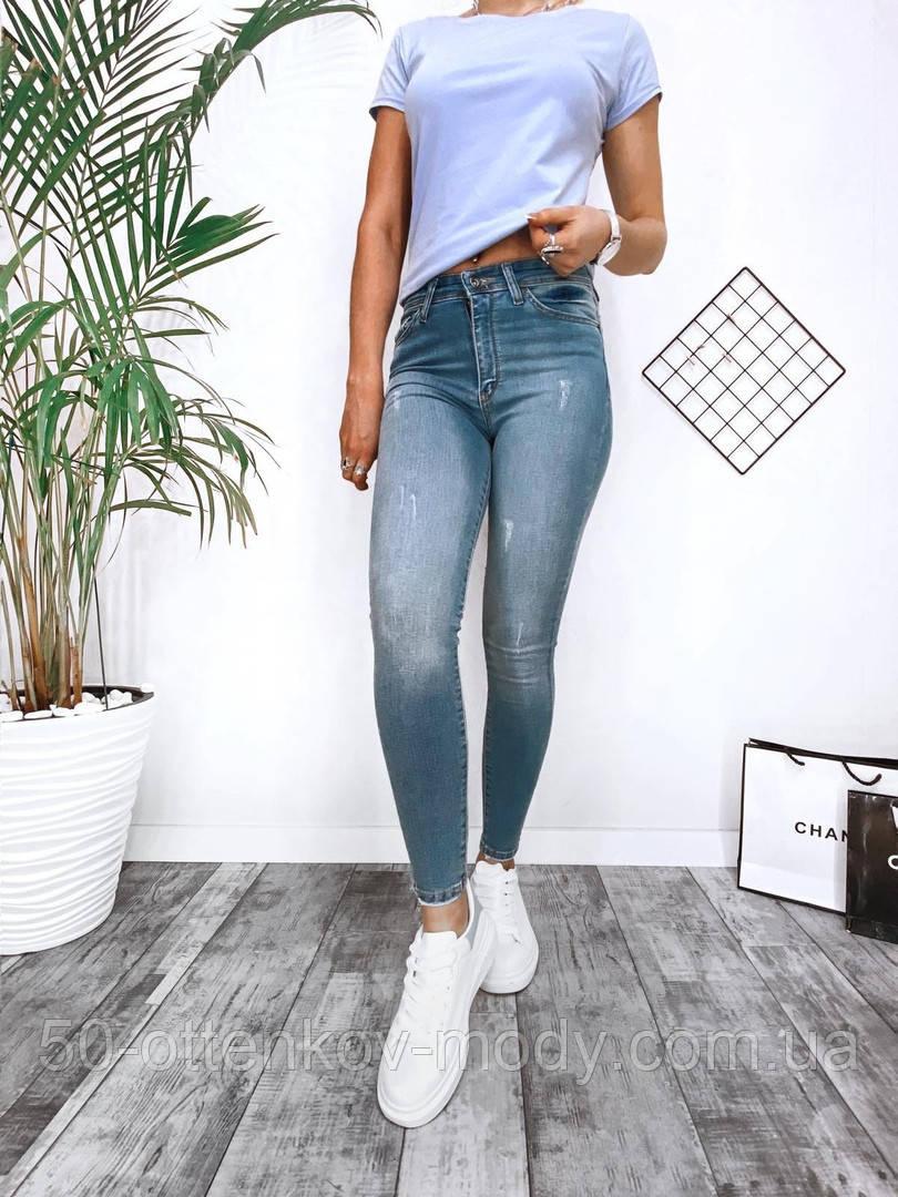 Женские джинсы голубые с потертостями норма и батал