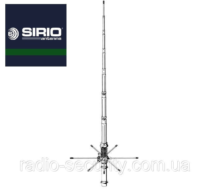 Антена базова SIRIO 827