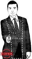 Мишень №1п. поясная фигура «Террорист»