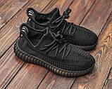 Женские кроссовки Adidas Yeezy Boost 350 V2, женские кроссовки адидас изи буст 350 в2 (37,38 размеры в наличии, фото 4