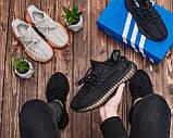 Женские кроссовки Adidas Yeezy Boost 350 V2, женские кроссовки адидас изи буст 350 в2 (37,38 размеры в наличии, фото 5