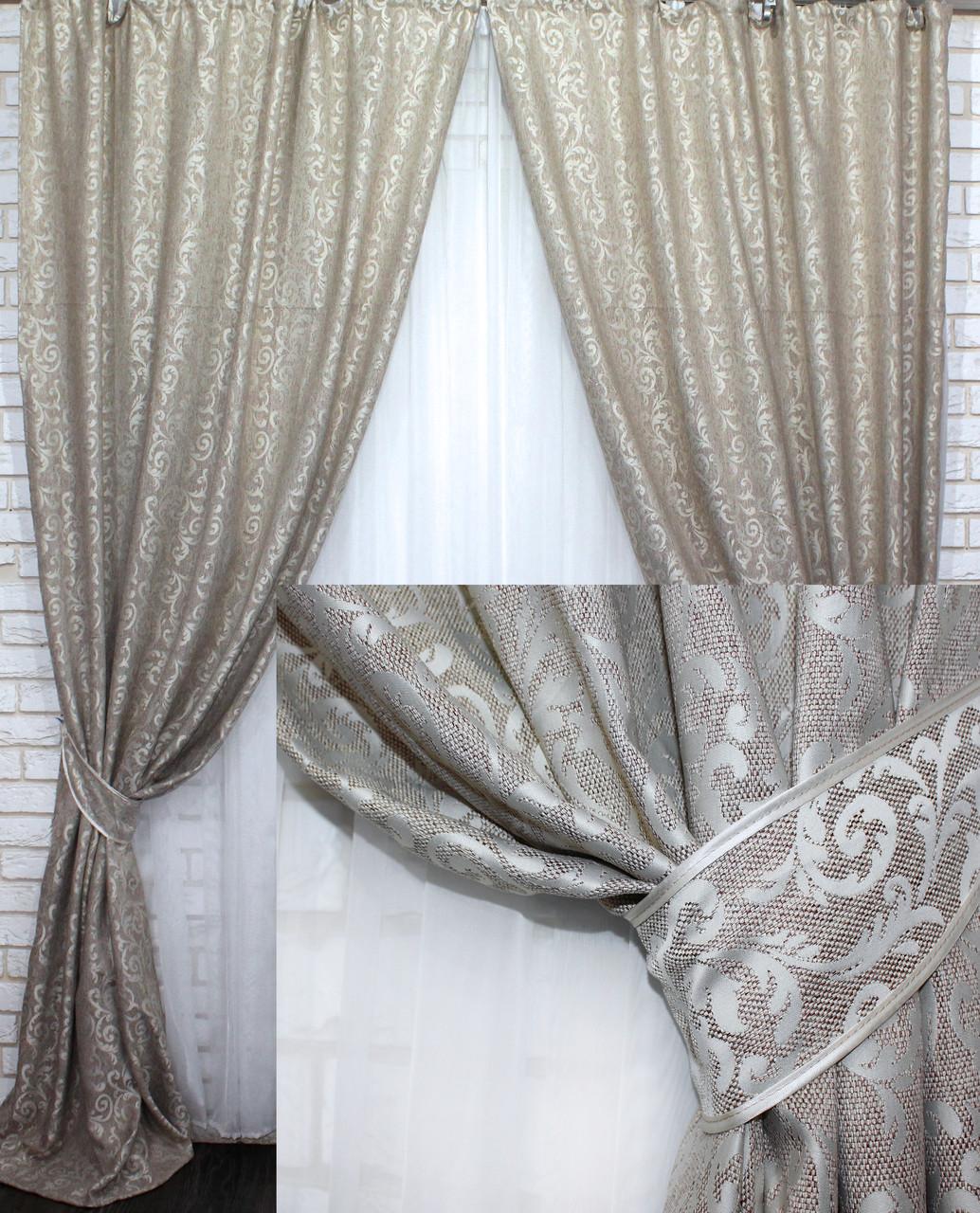 """Комплект готовых штор из ткани лён """"Вензель"""" Код 540ш 1,5*2,70 30-286"""