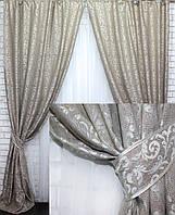 """Комплект готовых штор из ткани лён """"Вензель"""" Код 540ш 1,5*2,70 30-286, фото 1"""