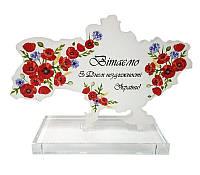 Награда карта Украиины
