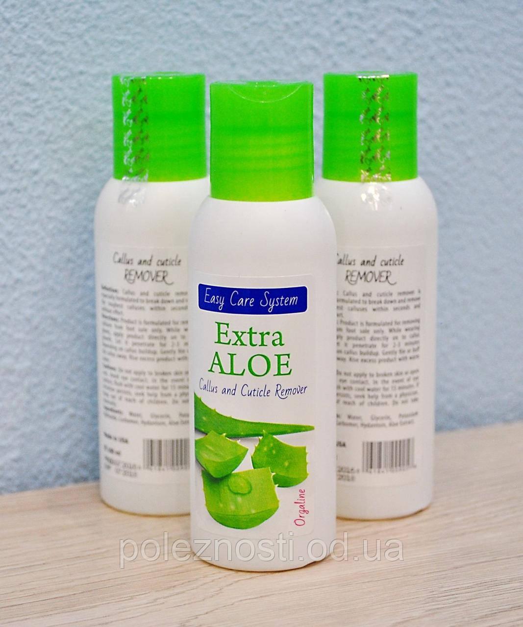 Комплект 3 шт Extra Aloe vera 100 ml, Биогель с экстрактом алоэ вера для необрезного маникюра и педикюра