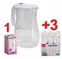 Комплект. Фильтр-кувшин Аквафор Прованс для очистки питьевой воды с четырьмя картриджами. Фильтр для воды
